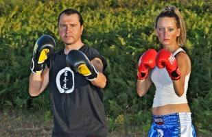 COMBAT SPORTS & FUNCTIONAL TRAINING