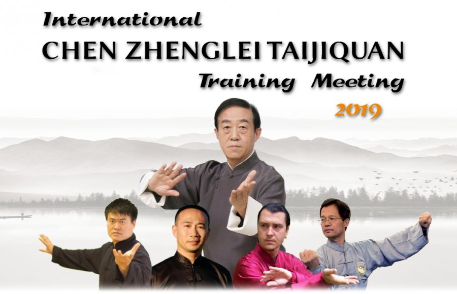International Chen Zhenglei Taijiquan Training...