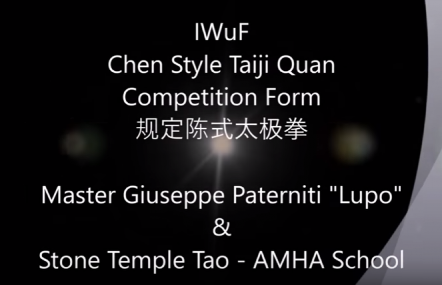 IWuF Chen Style Taiji Quan Competition Form -...
